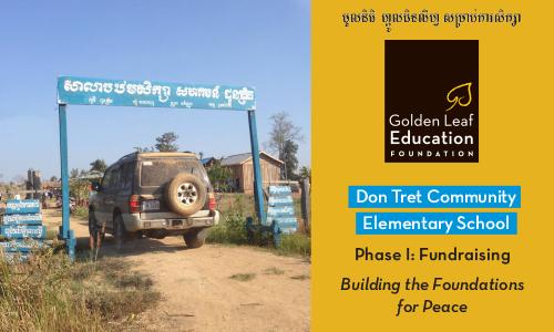 GLEF_Don Tret 12.15_Fundraising
